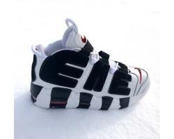 Кроссовки мужские Nike Suptempo Ni0097