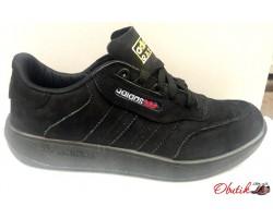 Кроссовки мужские Adidas Московские AD0051