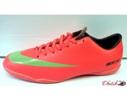 Кроссовки детские Nike Mercurial футбольные для зала NI0092