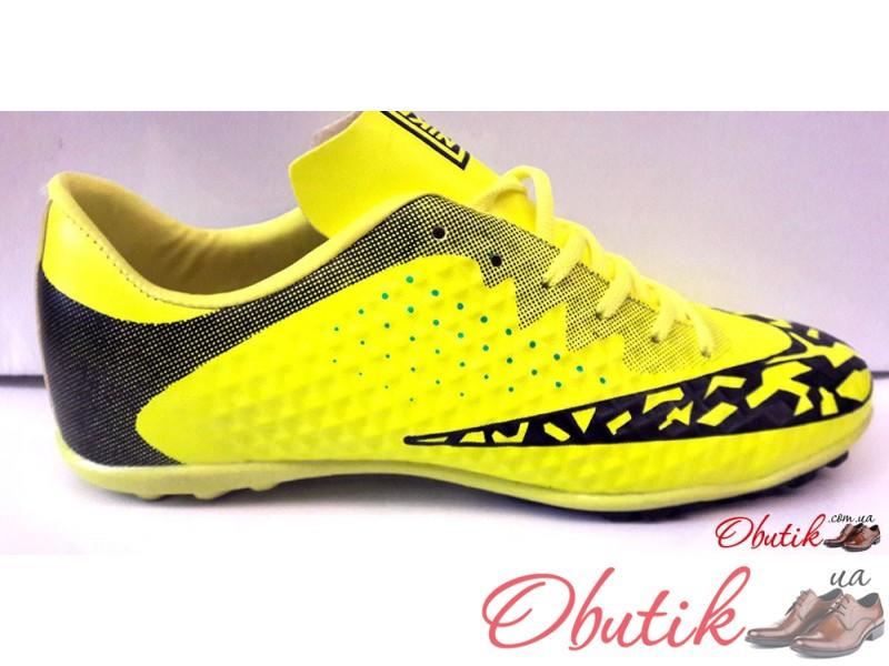 358c9e46 Obutik - Кроссовки футбольные подростковые Nike Mercurial желтые ...